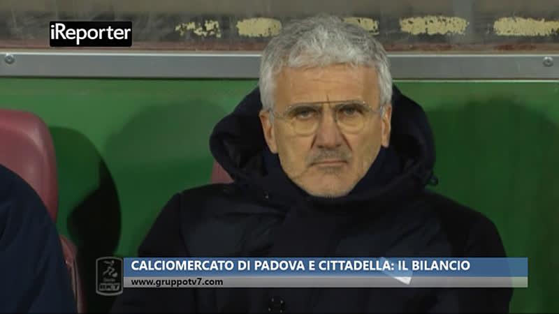CALCIOMERCATO PADOVA – iReporter TG Sport 2/2/21