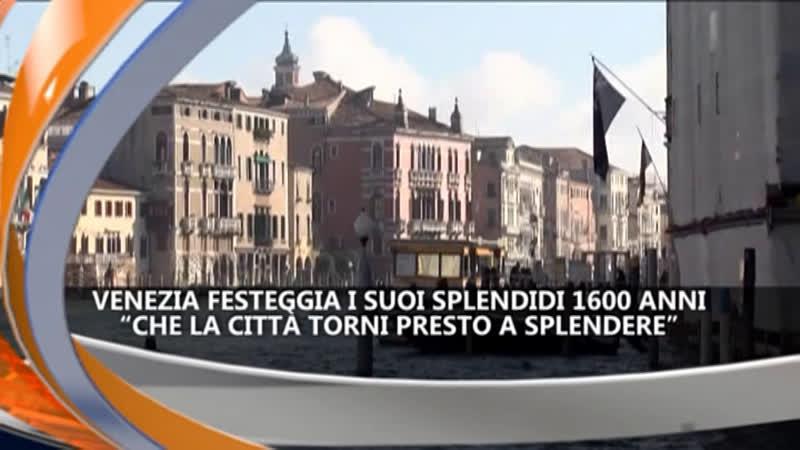 venezia-festeggia-1600-anni-ireporter-tg-25-03-21