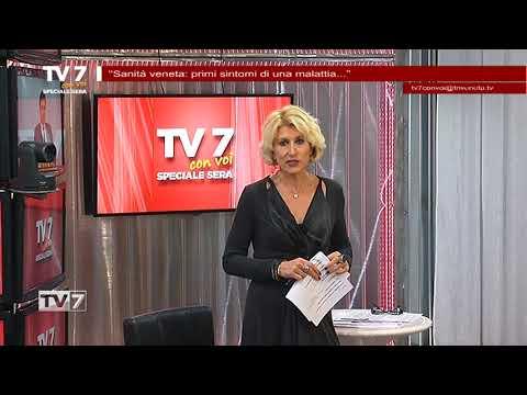 TV7 CON VOI SERA DEL 18/12/2018 – PROBLEMI SANITà