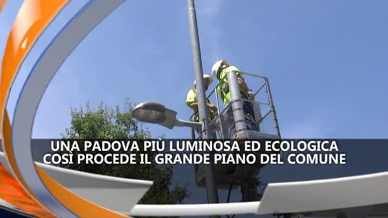 padova-pi-luminosa-ed-ecologica-ireporter-24-6-21